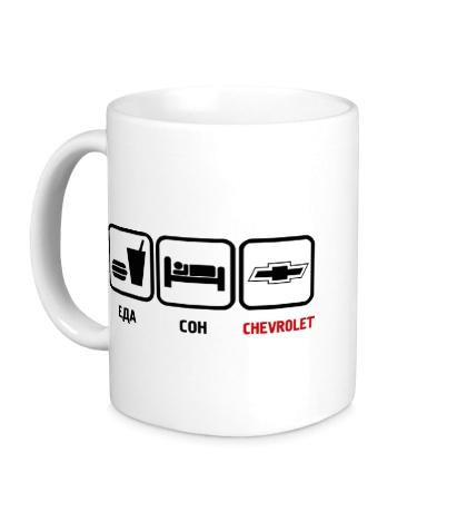 Керамическая кружка Еда, сон и Chevrolet