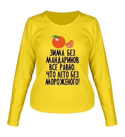 Женский лонгслив Зима без мандаринов
