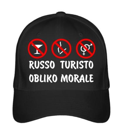 Бейсболка Russo Turisto