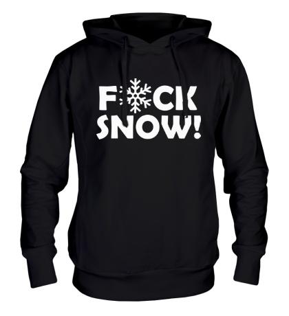 Толстовка с капюшоном Fuck Snow
