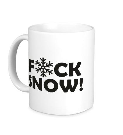 Керамическая кружка Fuck Snow