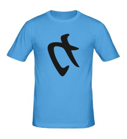 Мужская футболка Сила: иероглиф