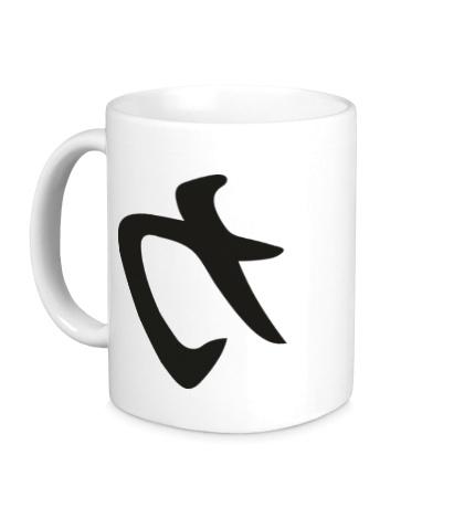 Керамическая кружка Сила: иероглиф