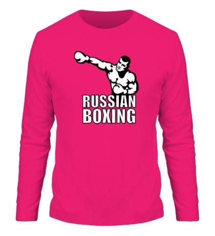 Мужской лонгслив Russian Boxer