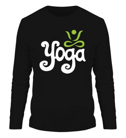 Мужской лонгслив Yoga