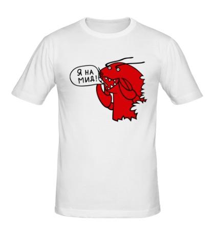 Мужская футболка Иду на мид