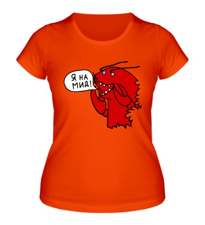 Женская футболка Иду на мид