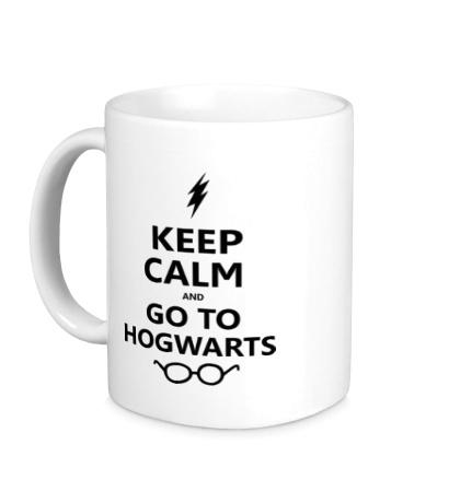 Керамическая кружка Keep calm and go to hogwarts.