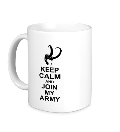Керамическая кружка Keep calm and join my army