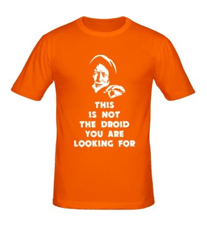 Мужская футболка Это не те дроиды которых вы ищите.