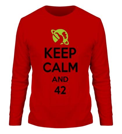 Мужской лонгслив Keep calm and 42