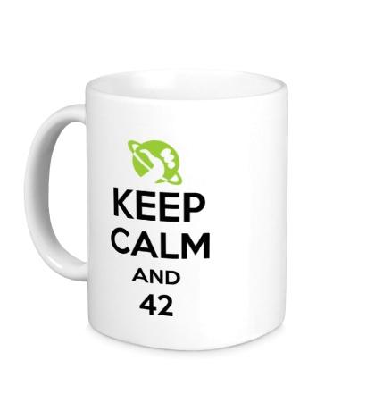Керамическая кружка Keep calm and 42