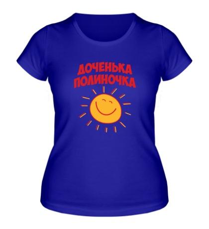 Женская футболка Доченька Полиночка