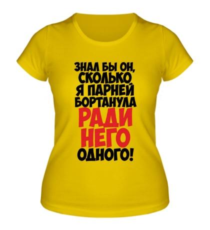 Женская футболка Ради него одного