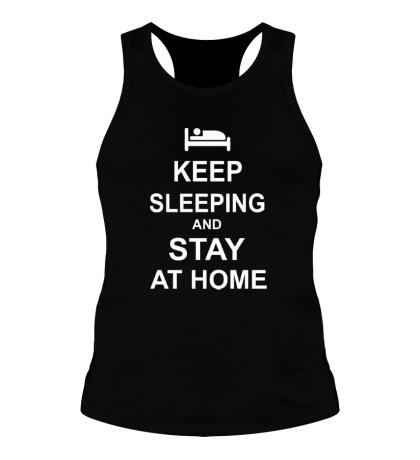 Мужская борцовка Keep sleeping and stay at home