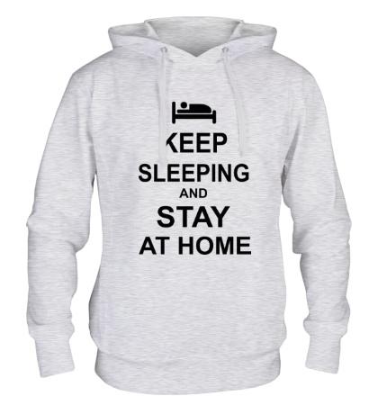 Толстовка с капюшоном Keep sleeping and stay at home