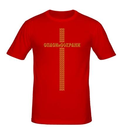 Мужская футболка Спаси и сохрани