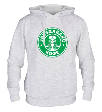 Толстовка с капюшоном Звездабакс кофе