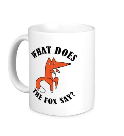Керамическая кружка What does the fox say