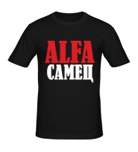 Мужская футболка Альфа самец