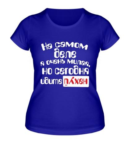 Женская футболка Я очень милая