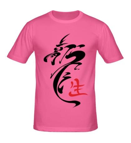 Мужская футболка Иероглиф дракон