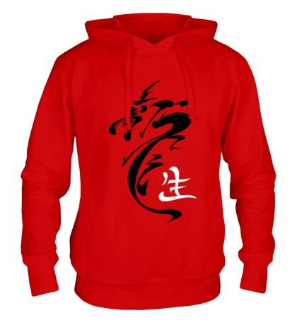 Толстовка с капюшоном Иероглиф дракон