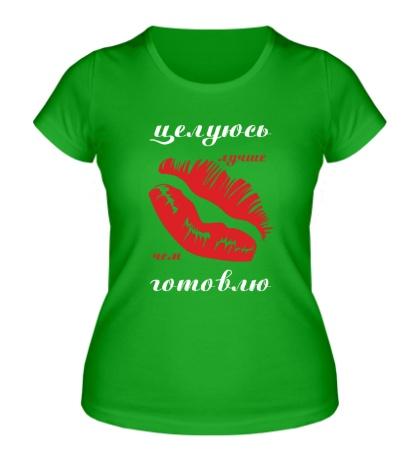 Женская футболка Целуюсь лучше, чем готовлю