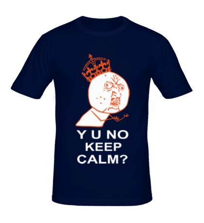Мужская футболка Y u no keep calm?