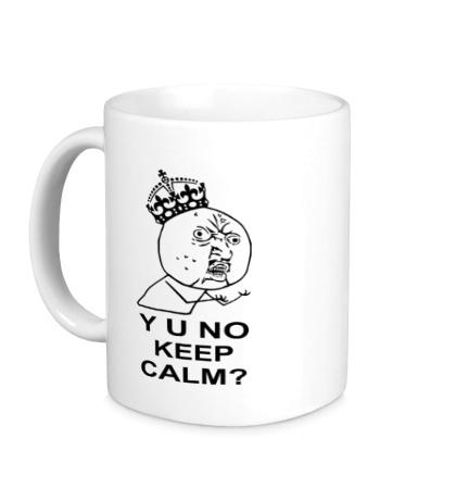 Керамическая кружка Y u no keep calm?