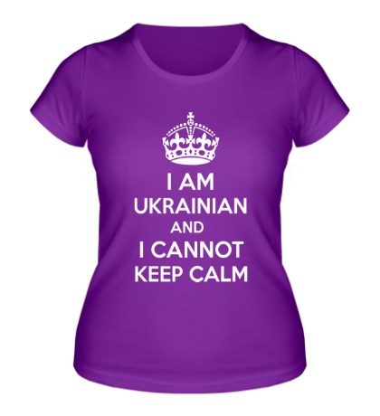 Женская футболка I am ukrainian and i cannot keep calm