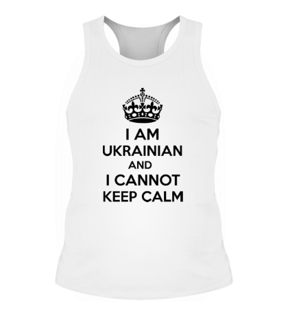 Мужская борцовка I am ukrainian and i cannot keep calm
