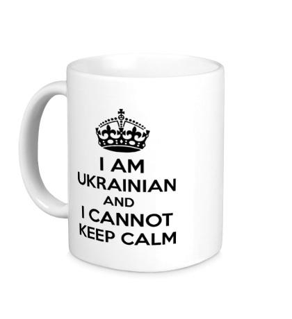Керамическая кружка I am ukrainian and i cannot keep calm