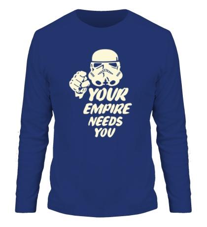 Мужской лонгслив Империя нуждается в тебе свет