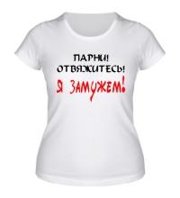 Женская футболка Замужем