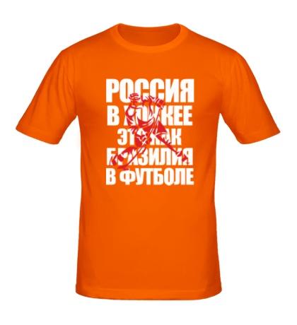Мужская футболка Россия в хоккее