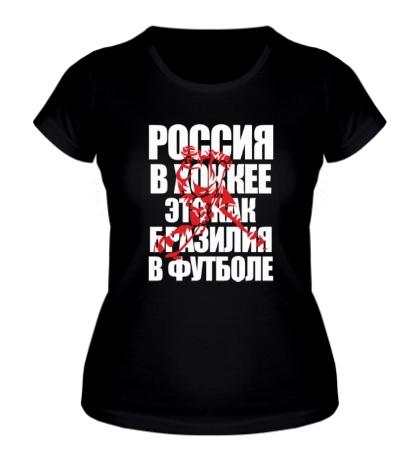 Женская футболка Россия в хоккее