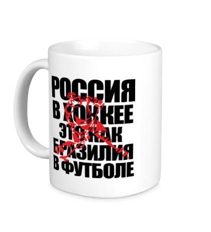 Керамическая кружка Россия в хоккее