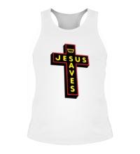 Мужская борцовка Jesus Saves Cross
