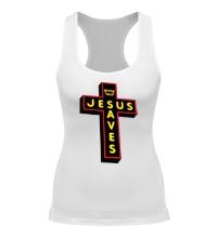 Женская борцовка Jesus Saves Cross