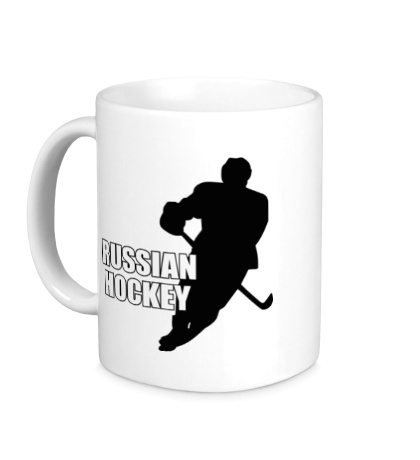 Керамическая кружка Русский хоккей