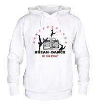 Толстовка с капюшоном Break-Dance of the Street