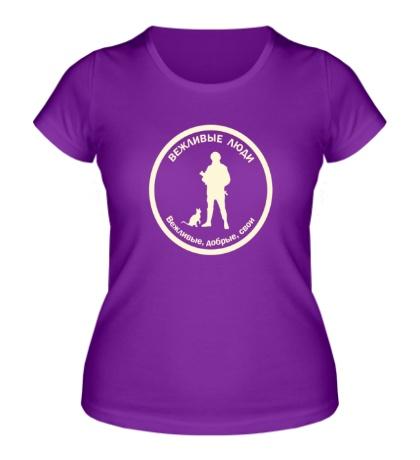 Женская футболка Свои люди, свет