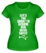 Женская футболка «Жизнь слишком коротка» - Фото 1