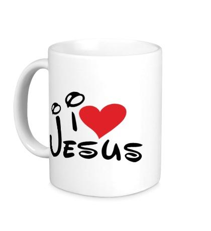 Керамическая кружка I love Jesus