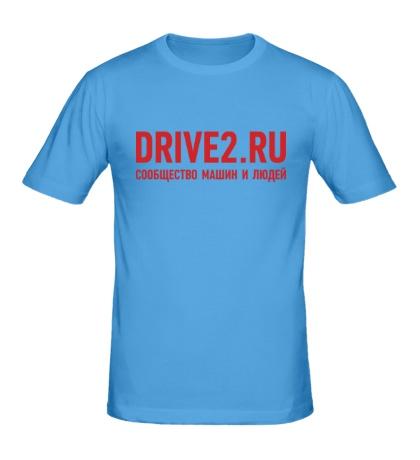 Мужская футболка DRIVE2