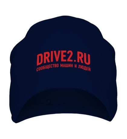 Шапка DRIVE2