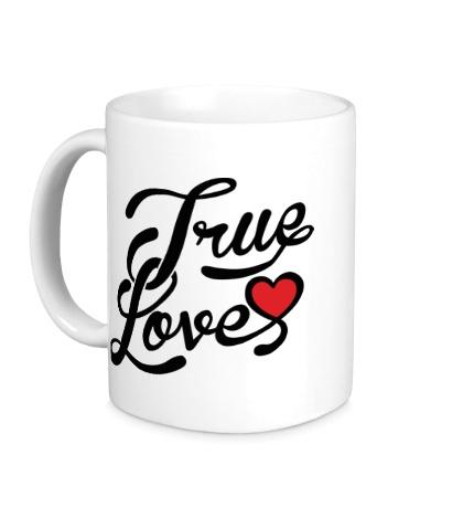 Керамическая кружка True love