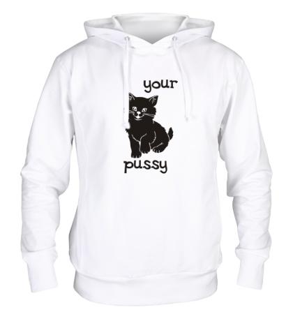 Толстовка с капюшоном Your pussy