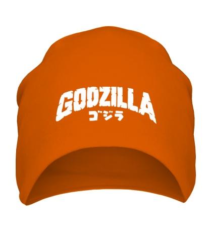 Шапка Godzilla